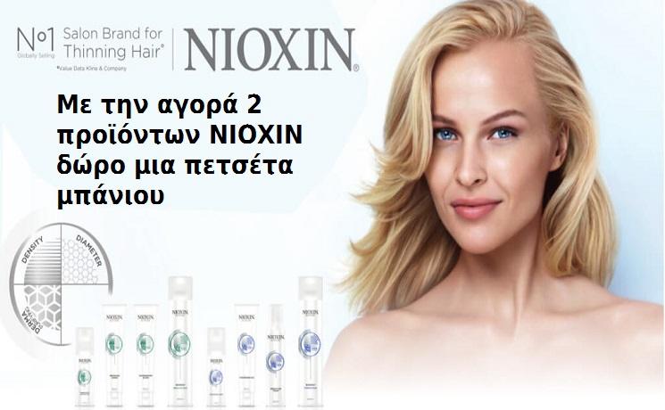 NIOXIN OFFER
